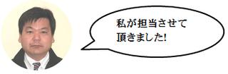 takamatsu_m_.png