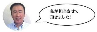 【松山】金関.jpg
