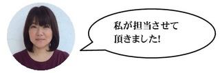 【高知】上島.jpg
