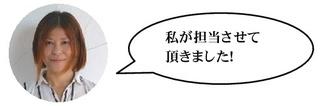 【高知】安丸.jpg