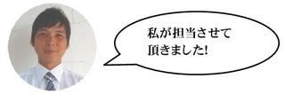 【高知】梶原.jpg