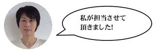 【高知】田村.jpg