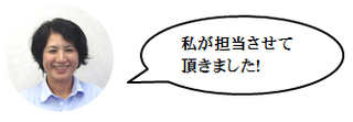 matsuyama_m__.png
