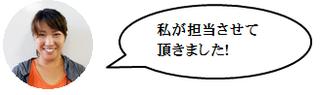 matsuyama_n_.png